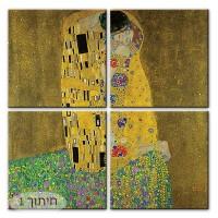 הנשיקה