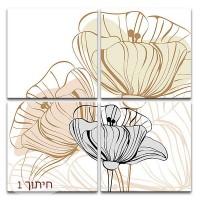 צלליות פרחים