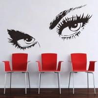 אודרי הפבורן - עיניים