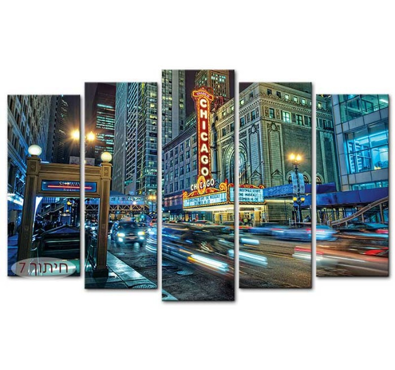 לילה בברודווי