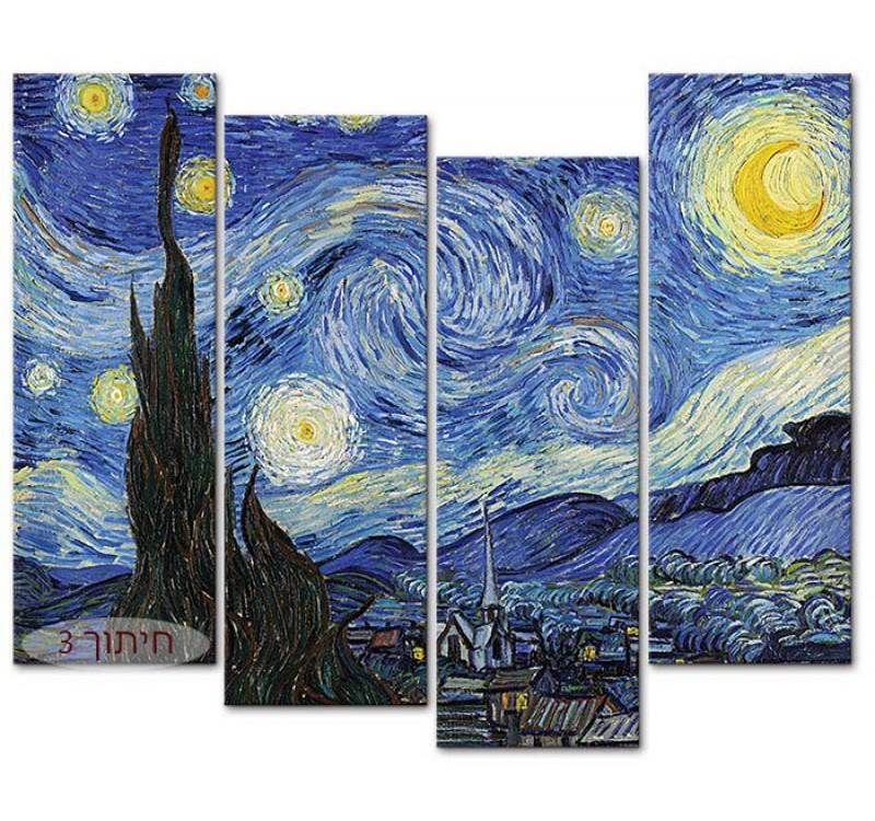 לילה זרוע כוכבים