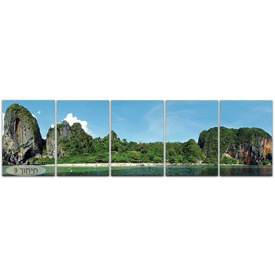 חוף פרה נאנג, תאילנד