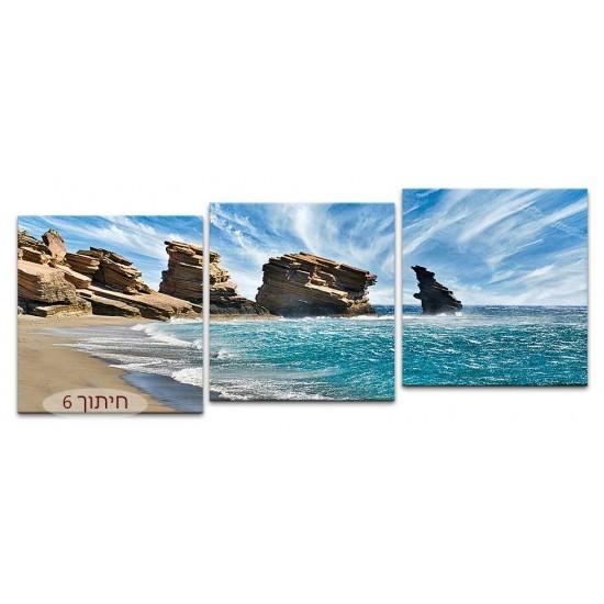 חוף טריופטרה, יוון