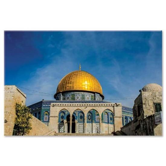 כיפת הסלע, ירושלים