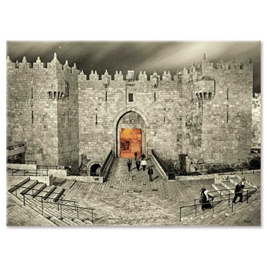 שער שכם, ירושלים