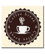 הפסקת קפה