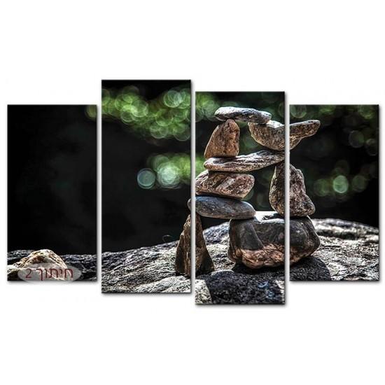 מבנה אבנים