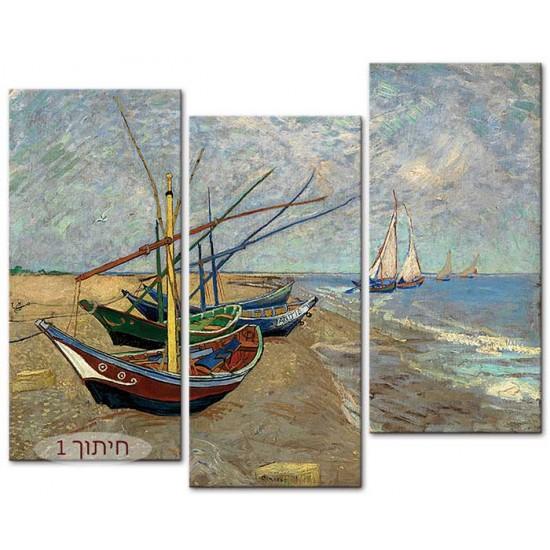 סירות דיג על החוף, לס סיינטס
