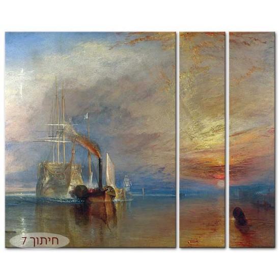 ספינת הקרב טמרר