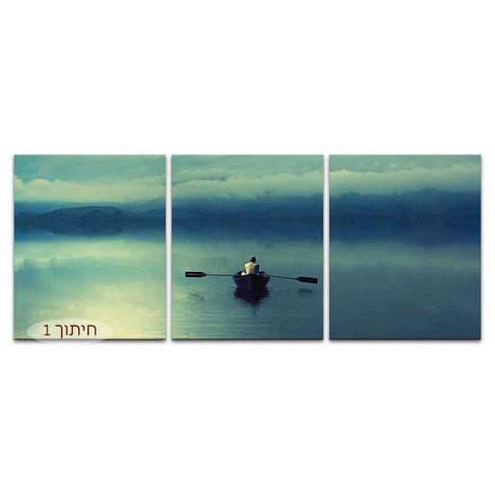 סירת משוטים