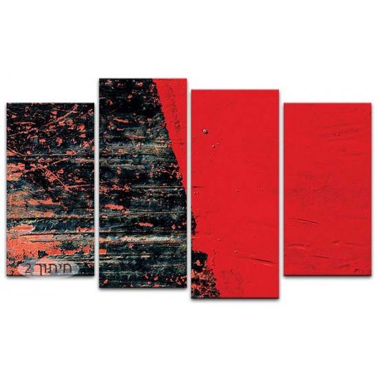 צבע אדום