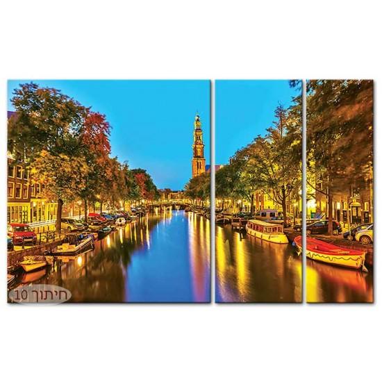 תעלה באמסטרדם