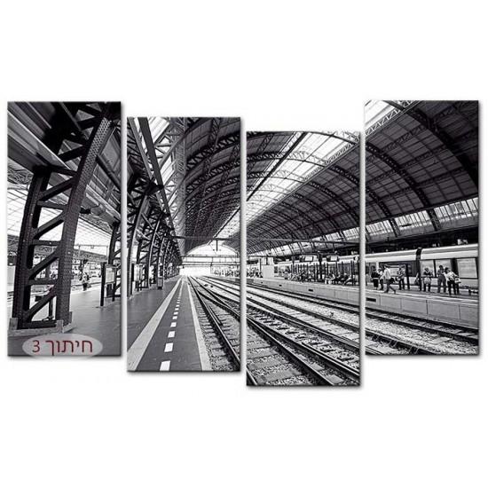 תחנת רכבת, אמסטרדם