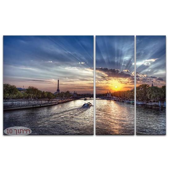 שקיעה בפריז