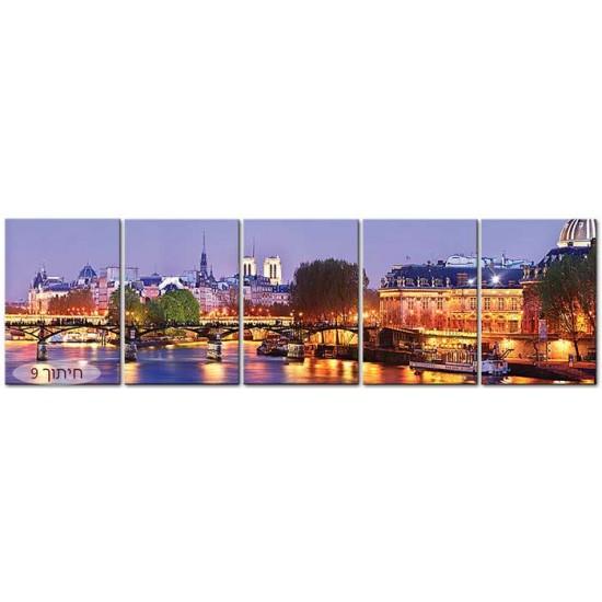 גשר האמנויות, פריז
