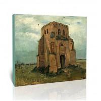 הכנסיה העתיקה בנואן